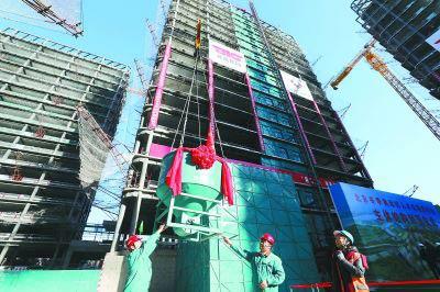 北京冬奥村主体结构启顶